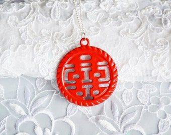 vintage KANJI happiness  Pendant, Round, red Geometric, Enamel, HALF OFF Sale, Item No. B219