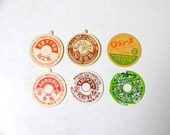 Lot of 6 Japanese Vintage Milk Caps