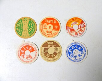 Lot of 6 Japanese Vintage Milk Caps