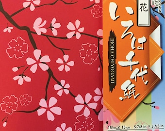 Chiyogami Origami Paper - 24 sheets of cherry blossom origami paper - 6x6 inch origami paper