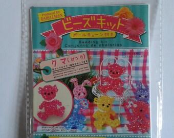 Animal Beads Kit - Pink Bear