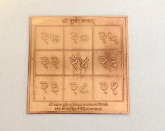 "3"" Kuber Number Yantra - Unlimited Wealth - Energized - Pure Copper - Tamil"