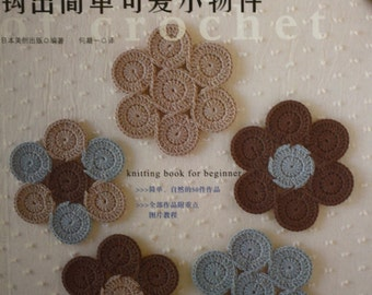 Lovely Small Goods of Crochet Japanese Craft Book (In Chinese)