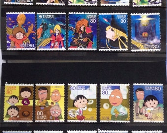 Collectible Japanese Postage Stamp set of 10 -The Galaxy Express 999 or Chibi Maruko-chan