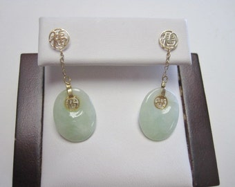 Vintage 14k Dangling Jade Earrings