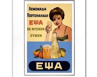 Greek Vintage Advertising Poster -  Epsa Natural Juices & Soft Drinks (1950s)