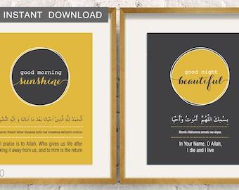 Instant Download! Islamic Wake up, sleep dua- Good Morning Sunshine, Wall Art Print  - Gray Mustard