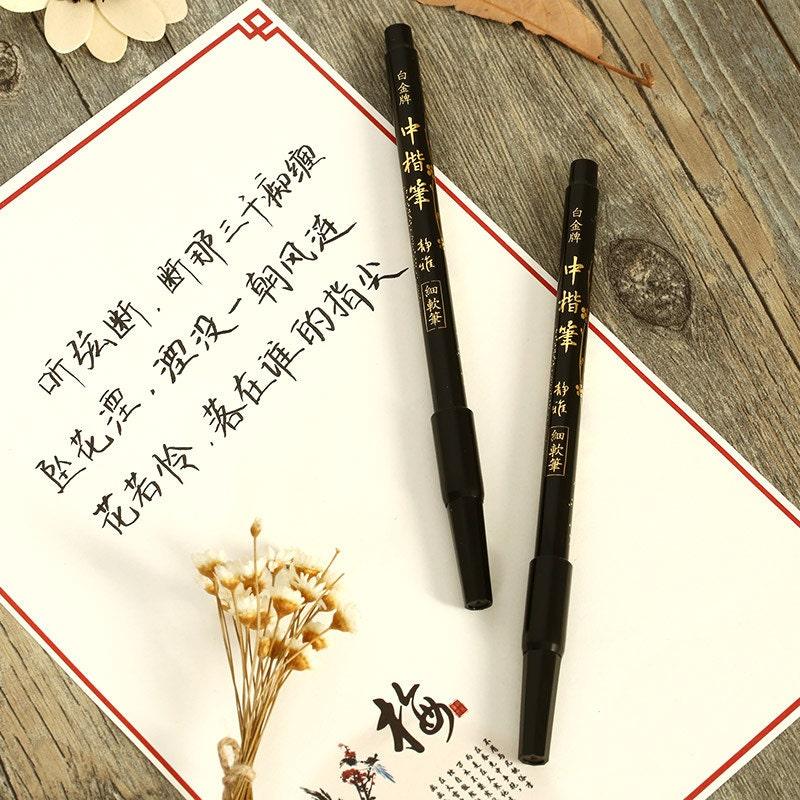 1 pcs calligraphy japanese brush fountain pen 2 sides