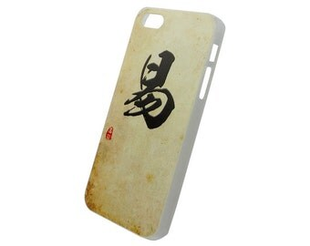 Chinese Calligraphy Surname Yi Yik Hard Case for iPhone SE 5s 5 4s 4