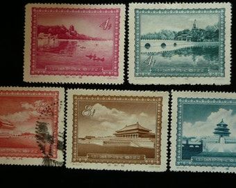 FREE SHIPPING Vintage Chinese postage stamp Set of 5,year 1956, Sights of Beijing