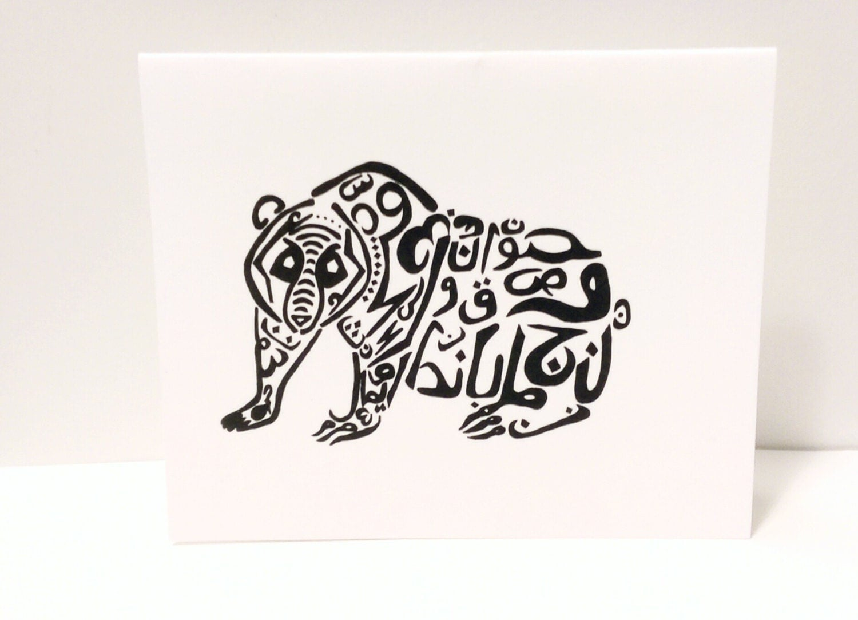 Bear Card Arabic Calligraphy Original Any Occasion Set Blank