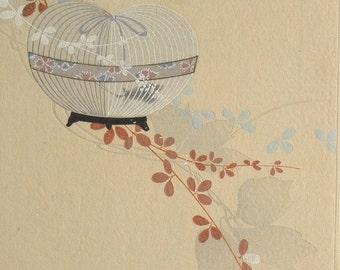 Japanese antique woodblock print, Design, Pattern 7