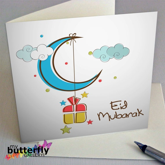 Printable Eid Mubarak Card Digital Download Eid Cards
