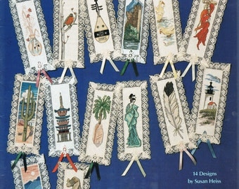 CCS- JEANETTE CREWS #124 - Bookmark Art Cross Stitch Patterns - Feather Bookmark - Goat Bookmark - Duckling Bookmark