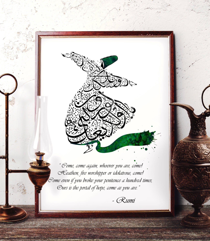 Rumi Quote Art Sufi Home Decor Islamic Calligraphy Wall Art