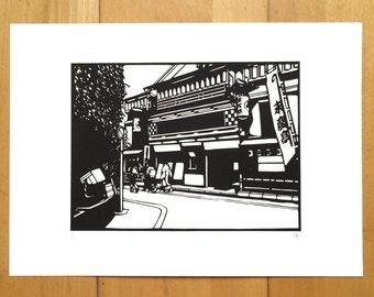 Japan Screen Print - Tokyo Geisha Street Scene, Hand Pulled Fine Art Screenprint Based on Original Papercut. Limited Print Edition of 15