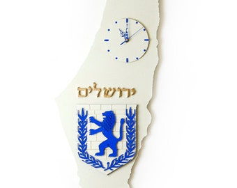 Israel Clock - Medium size