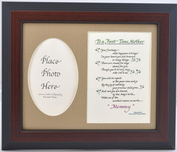 To A First Time Mother Poem Picture Frame Choose Your Mat