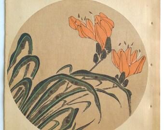 """Japanese antique woodblock print, Ito Jakuchu, """"Hemerocallis, from Jakuchu gafu"""""""