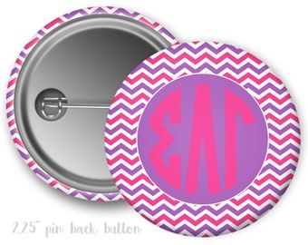 "SLG Sigma Lambda Gamma Single or Bulk 2.25"" Pinback Button"