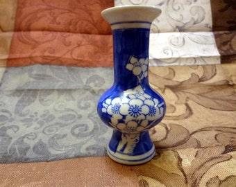 Blue Lotus Bud Vase