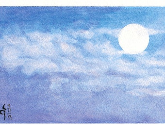 Above the Clouds Watercolour Print 4x6""