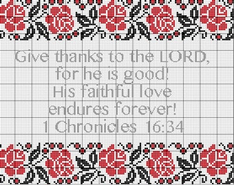 Ukrainian Roses Cross Stitch Motif Framing Holy Scripture 1 Chronicles 16:34 Give Thanks!