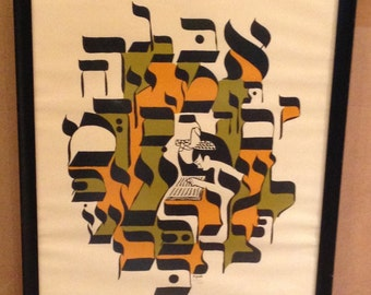 Painting of Hebrew Alphabet with Rabbi Teaching Young Boy Hebrew Scripture - Al Jacobs 71/500