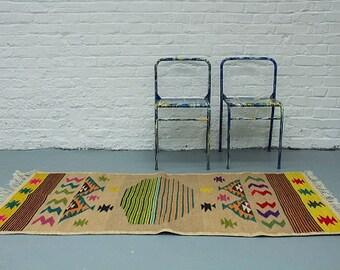 Samah rug unique piece