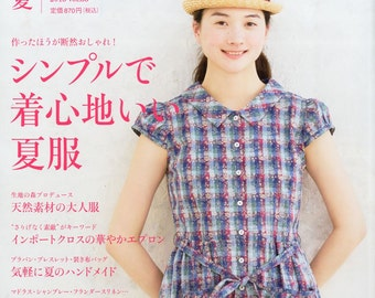 COTTON FRIEND 2015 Summer - Japanese Craft Book