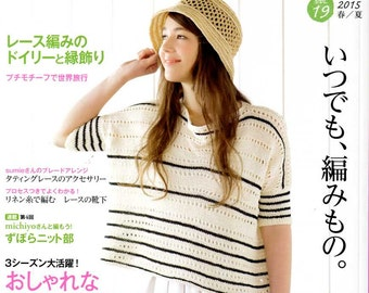 Marche CROCHET and KNIT Zakka Vol 19 - Japanese Craft Book