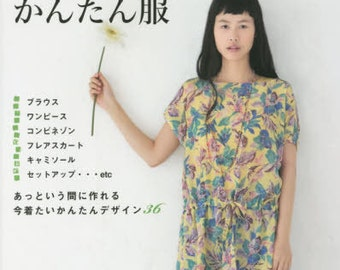 One Day Easy Clothes 2015 - Japanese Craft Pattern Book