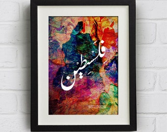 Print,  Palestine calligraphy, Arabic abstract Downloadable Art Print.  art gift