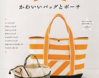 25 Bags and Pouches for Daily Use - Japanese craft book