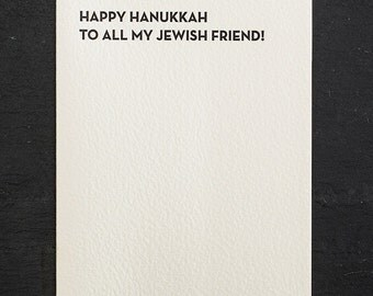 jewish friend. letterpress card. silver envelope. #909