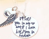 Hand Stamped Memorial Necklace-I'll Hold You in my heart until i hold you in Heaven-Loss of a Loved one necklace-Loss of a child Necklace-Lo