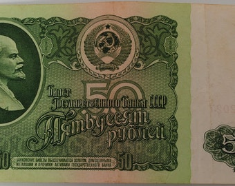 50 Roubles 1961 USSR, banknotes, Lenin, series ЕН 7772027.