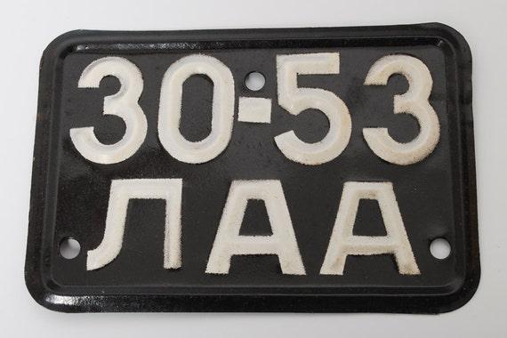 rare vintage license plate number on moped from soviet. Black Bedroom Furniture Sets. Home Design Ideas