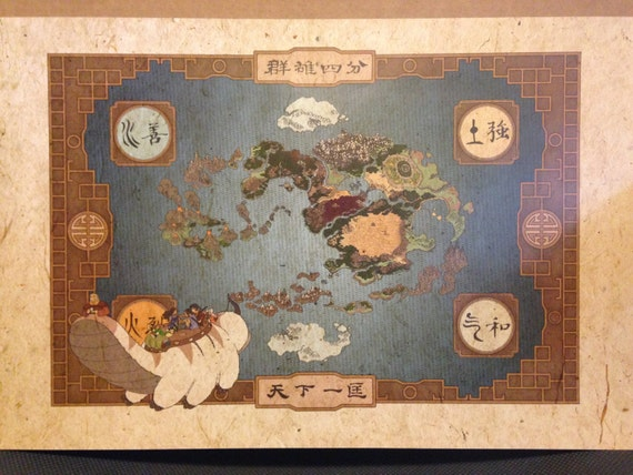 Avatar The Last Airbender World Map Poster - Avatar the last airbender us map