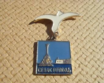 Sevastopol Pin - Rare Soviet Vintage Pin Badge of Sevastopol City Made in USSR in 1980s