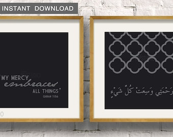 Instant Download. Quran Verse Quatrefoil, 'My mercy embraces all things', Printable Islamic Wall Art - Digital Art 5x5(13x13cm)