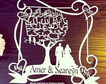 Personalized Muslim Art.Islamic Calligraphy Quran  - BarakaAllahu Lakuma ,Arabic Calligraphy, Arabic art, Islam, Islamic wedding gift,Nikah
