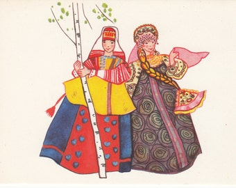Russian folk costumes - Unused vintage postcard from 60s - Folk Art - Soviet Postcard -  Moscow traditional clothing