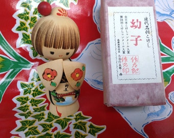 Vintage wooden cute hand painted geisha doll- Japan