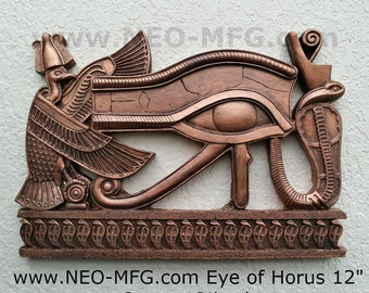 History Egyptian Pharaoh Eye of Horus Sculptural wall relief Neo-Mfg 12""