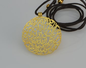 Handmade Islamic necklace, Arabic Quran SURAT AL-FALAQ verse necklace, handmade calligraphy necklace. Gift for her