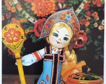 International Women's Day. Postcard matrioshka. Postcard matrioshka  8 March 1984, by V. Zelenova - Publisher Poster