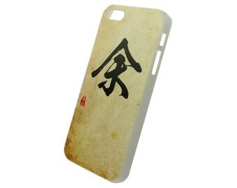Chinese Calligraphy Surname Yu Yue Hard Case for iPhone SE 5s 5 4s 4