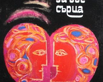 Vintage Avant Garde Gouache Painting Soviet Russian Movie Poster