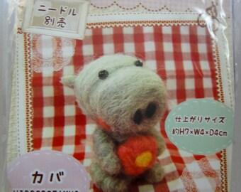 Japanese Wool Needle Felting Craft Kit To Make A Cute Handmade Hippopotamus Toy